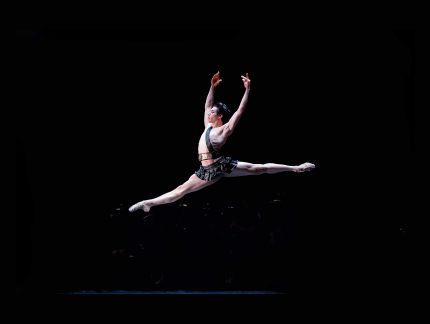 Live stream of Emerging Dancer hosted by Arlene Phillips