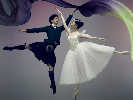 Five things about La Sylphide