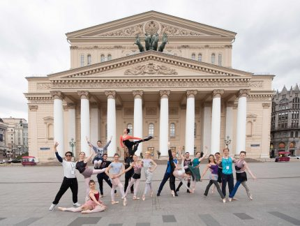 Promotions and new dancers joining the Company for the 2019/2020 season